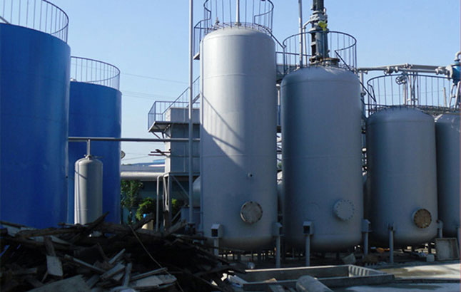 Heavy Fuel Oil Recycling Plant