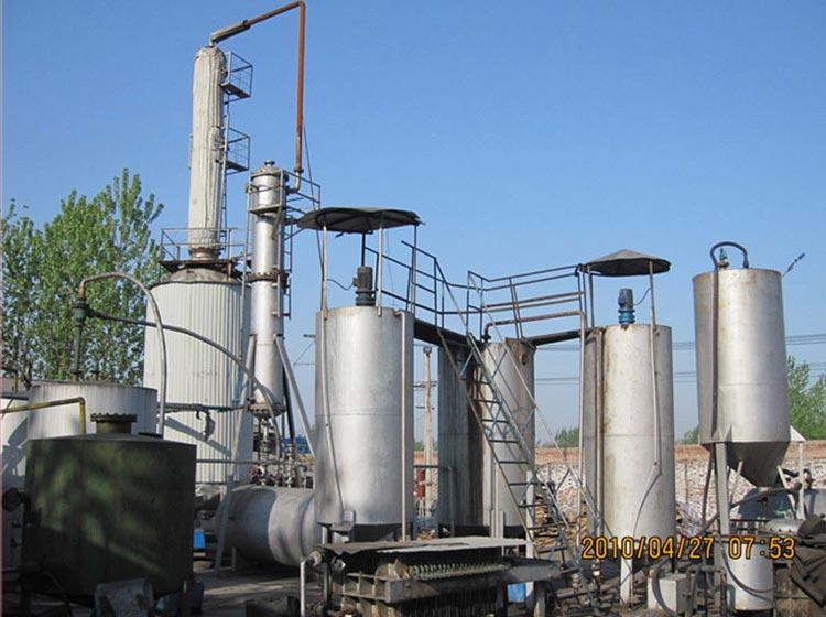 Tyre Pyrolysis Oil Distillation