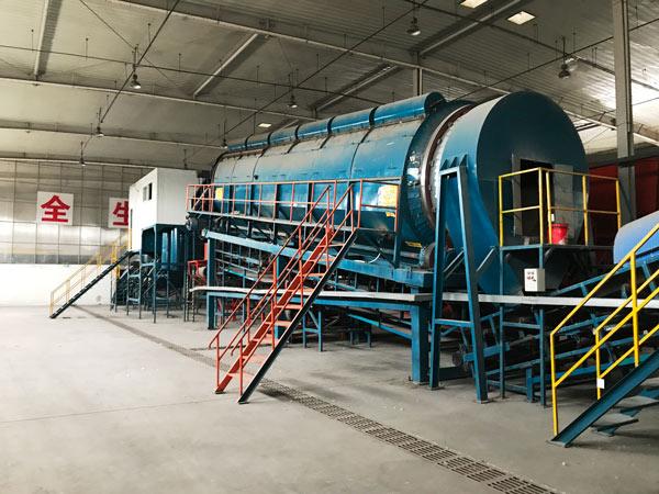 Garbage separation machine
