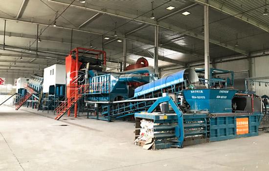 Waste management plant