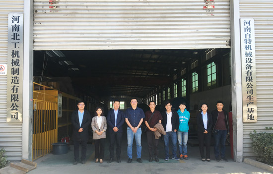 Visit of Malaysia Customers in Beston Manufacturing Plant in October, 2018